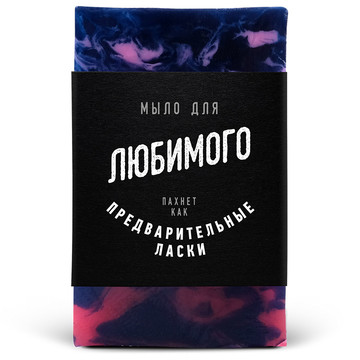 Мыло для Любимого lolsoap (lol soap лолсоп лолсоап)